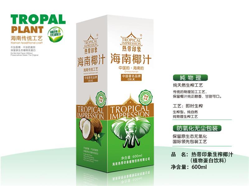 海南椰汁如何|采购价格合理的海南椰汁就找海南热带印象植物饮料