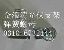邯郸C型钢管束选金浪涛紧固件_价格优惠,C型钢连接件管束厂家