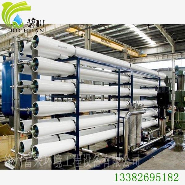 纯水设备制造商_徐州富来环境纯水设备