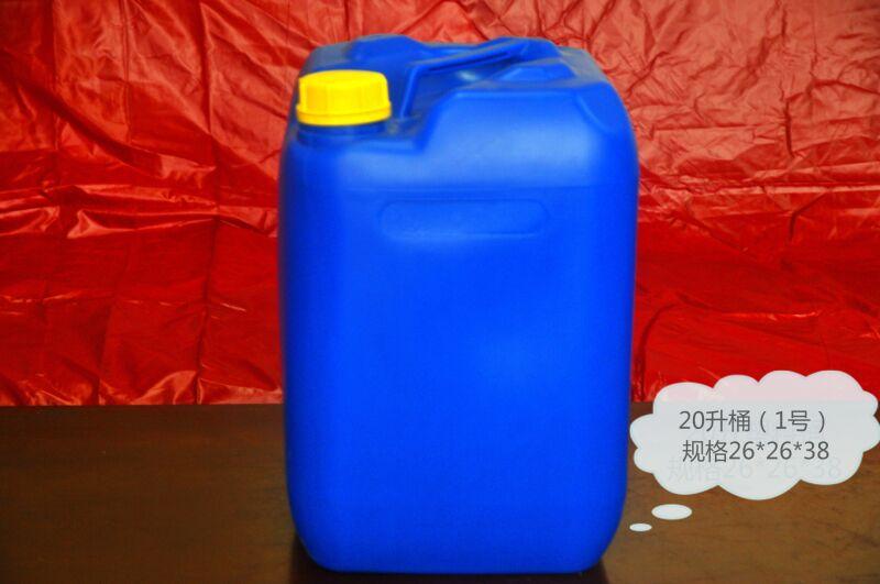 环宇星塑料为您提供质量有保证的塑料桶 仙桃塑料桶批发