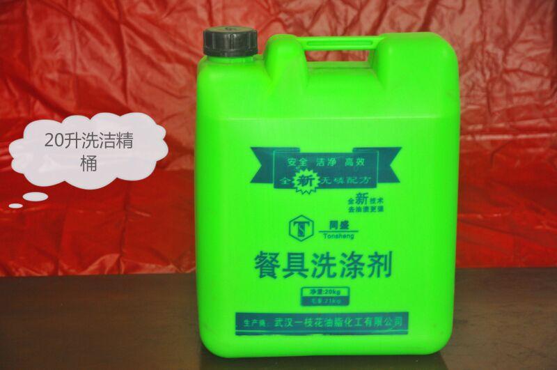 株洲化工桶|湖北地区专业的化工桶