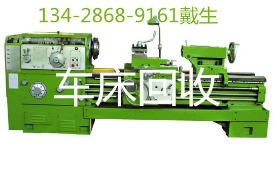 深圳口碑好的回收五金机械设备推荐|滚齿机回收