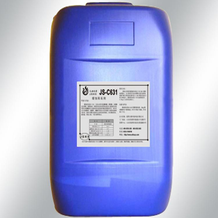 广东那里买合用的绿达供给水处置药剂,水处置药剂零售
