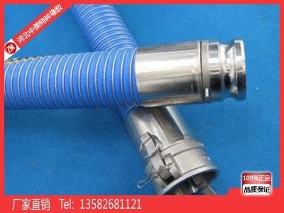 上海法兰胶管-法兰胶管的价格怎么样