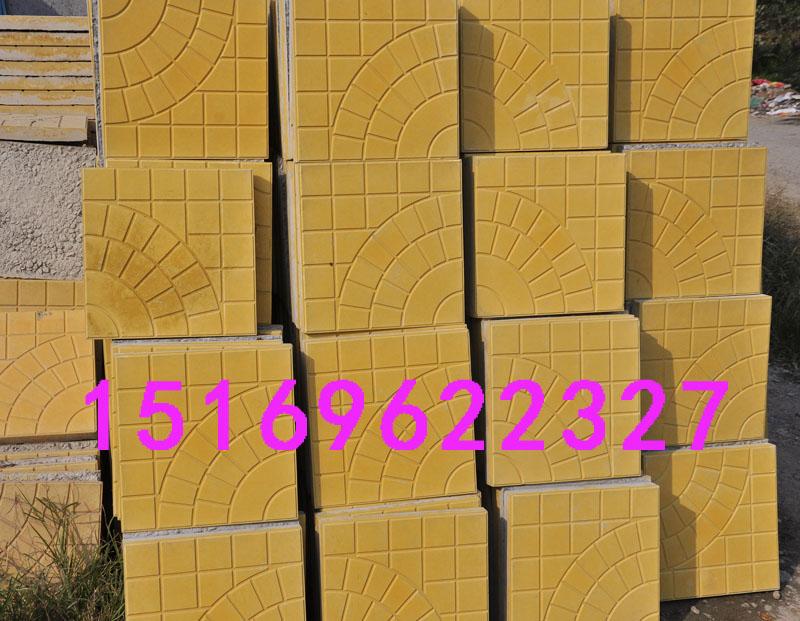 山东济南历山哪里有做草坪砖和地面砖的?求购