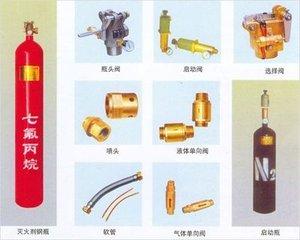咸阳西安七氟丙烷FM200检验维修-西京消防器材厂提供的西安七氟丙烷充装维修服务有品质