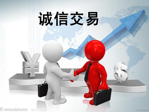 沈阳工商注册认准沈阳春雪会计服务,抚顺会计代账
