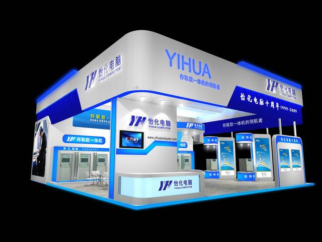 广东展览展示设计公司哪家信誉好 北京展会展台搭建工厂平台