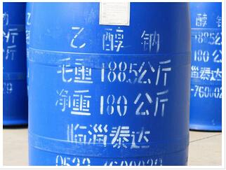 求购乙醇钠-好的乙醇钠泰达化工品质推荐