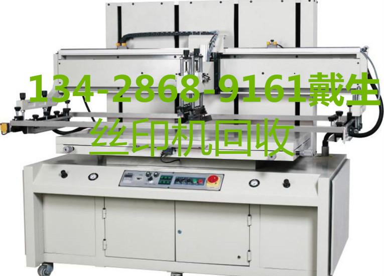 有口碑的二手印刷设备回收公司——二手凸印机回收