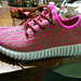 高质量的350童鞋哪里买|阿迪达斯运动鞋厂家批发价格