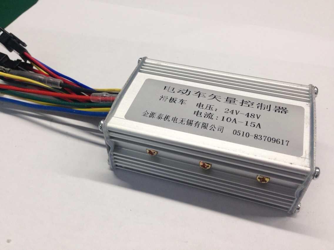 电动车矢量控制器代理加盟_选质量硬的电动车矢量控制器,就到金源泰机电