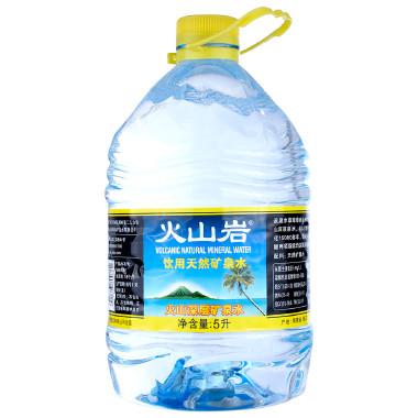 北京地區口碑好的北京桶裝水配送服務 ——石景山北京桶裝水配送火山岩天然礦泉水