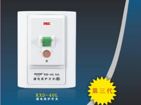 KXD—40L漏電保護開關【KXD—50L漏電超薄保護開關】