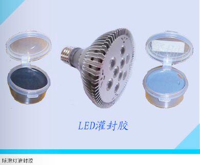 伟航电子——信誉好的LED显示屏灌封胶供应商|LED电源常用灌封胶专业生产商