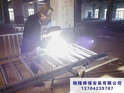 盘锦地区专业的翰隆焊接 _沈阳气焊加工