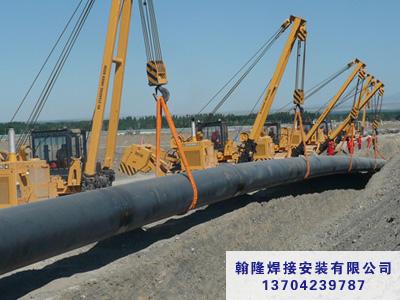 辽宁盘锦翰隆管道工程当选翰隆焊接安装中心——锦州给水管道