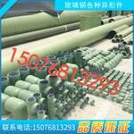 玻璃鋼管件價格-供應河北玻璃鋼管件質量保證