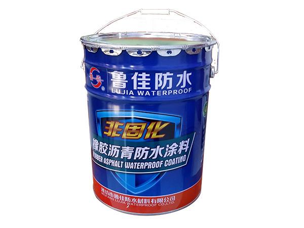 新疆非固化橡胶沥青防水涂料 鲁佳防水材料物超所值的非固化橡胶沥青防水涂料供应