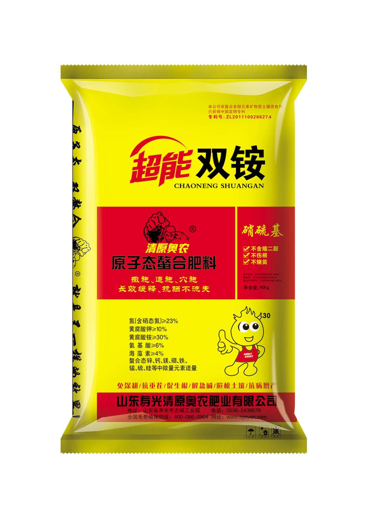 贵州大蒜专用肥-潍坊可靠的氨基酸双螯合新型氮肥批发商推荐