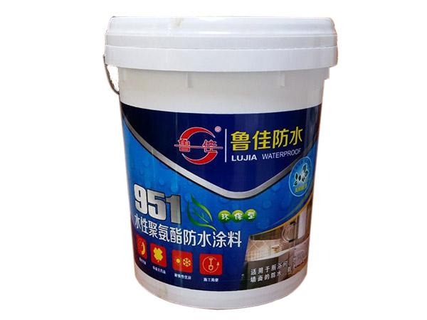 内蒙古水性951聚氨酯防水涂料-优惠的水性951聚氨酯防水涂料哪里买