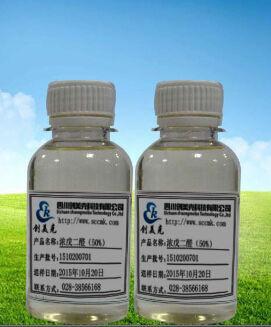 出售浓戊二醛消毒防腐剂|四川哪里可以买到实惠的浓戊二醛消毒防腐剂