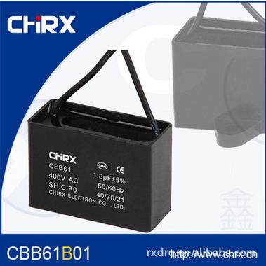 高性价双引线电容容鑫电子供应 有机薄膜电容器代理