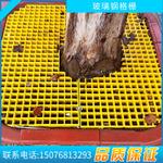 河南玻璃鋼護樹格柵_玻璃鋼護樹格柵廠家推薦