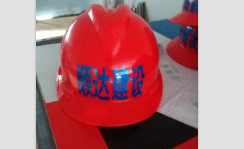 南寧哪里有施工安全帽批發,安全帽廠家