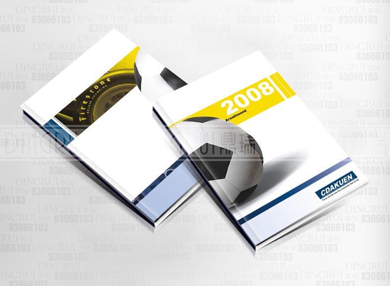 未央西安各类印刷品-西安印刷厂-西安哪里买品质良好的印刷纸杯
