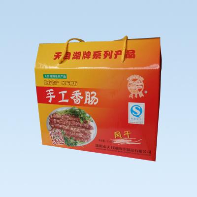 溧阳市天目湖肉类制品-知名的手工香肠供货商,手工香肠价格