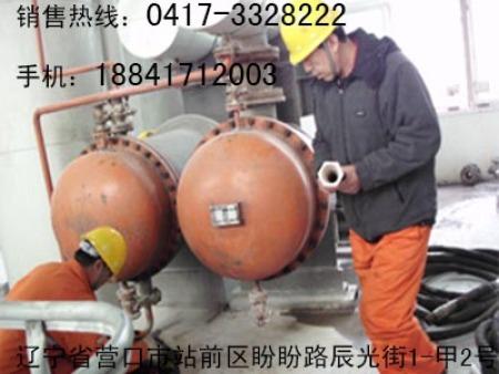 可信赖的锅炉设备清洗推荐-沈阳锅炉清洗