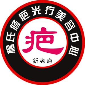 厦门杨氏修巴生物科技有限公司
