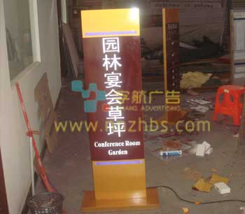 广西标牌设计公司-南宁广西标识标牌厂