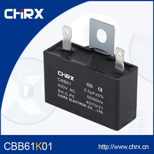 想買優良的CBB61電容就來容鑫電子,批發CBB61電容