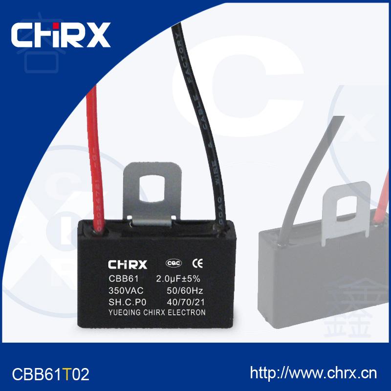 高质量的CBB61电容市场价格 专业的CBB61电容