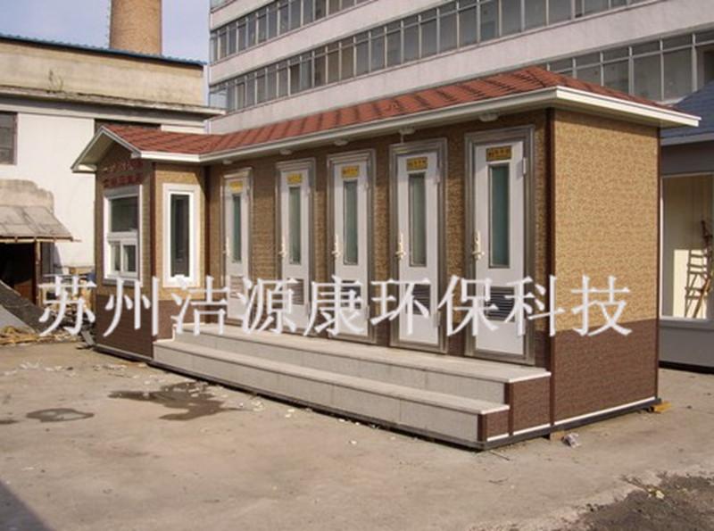 实惠的生态厕所当选苏州洁源康环保,安徽生态环保厕所供应商