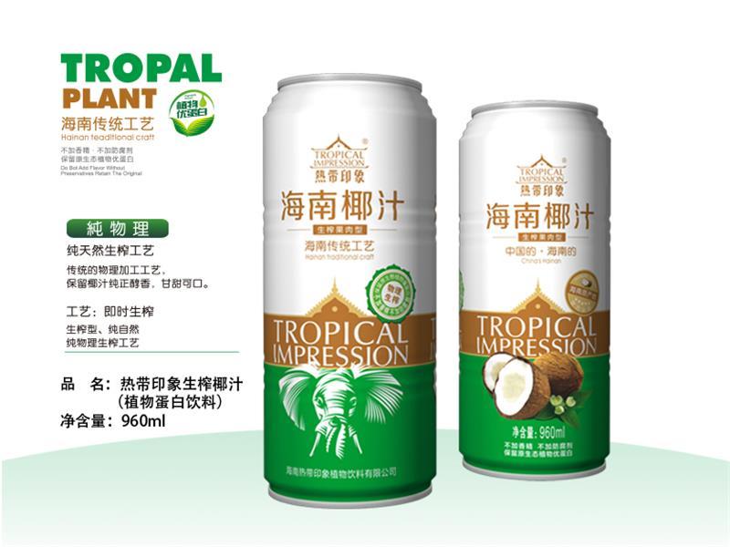 海口物超所值的生榨椰汁批售——生榨椰汁专卖店