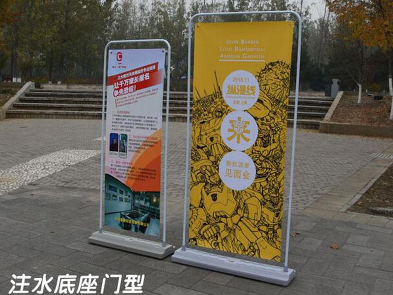 具有口碑的展板展架制作当选甘肃中科创艺广告,海南软膜天花