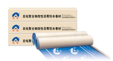 烟台聚乙烯丙纶高分子防水卷材-超值的聚乙烯丙纶防水卷材直销