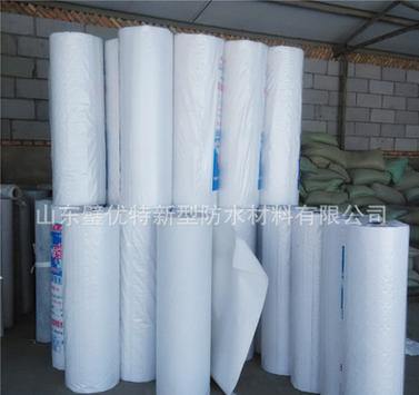 延安聚乙烯丙纶复合防水卷材-潍坊市聚乙烯丙纶防水卷材可靠供应商