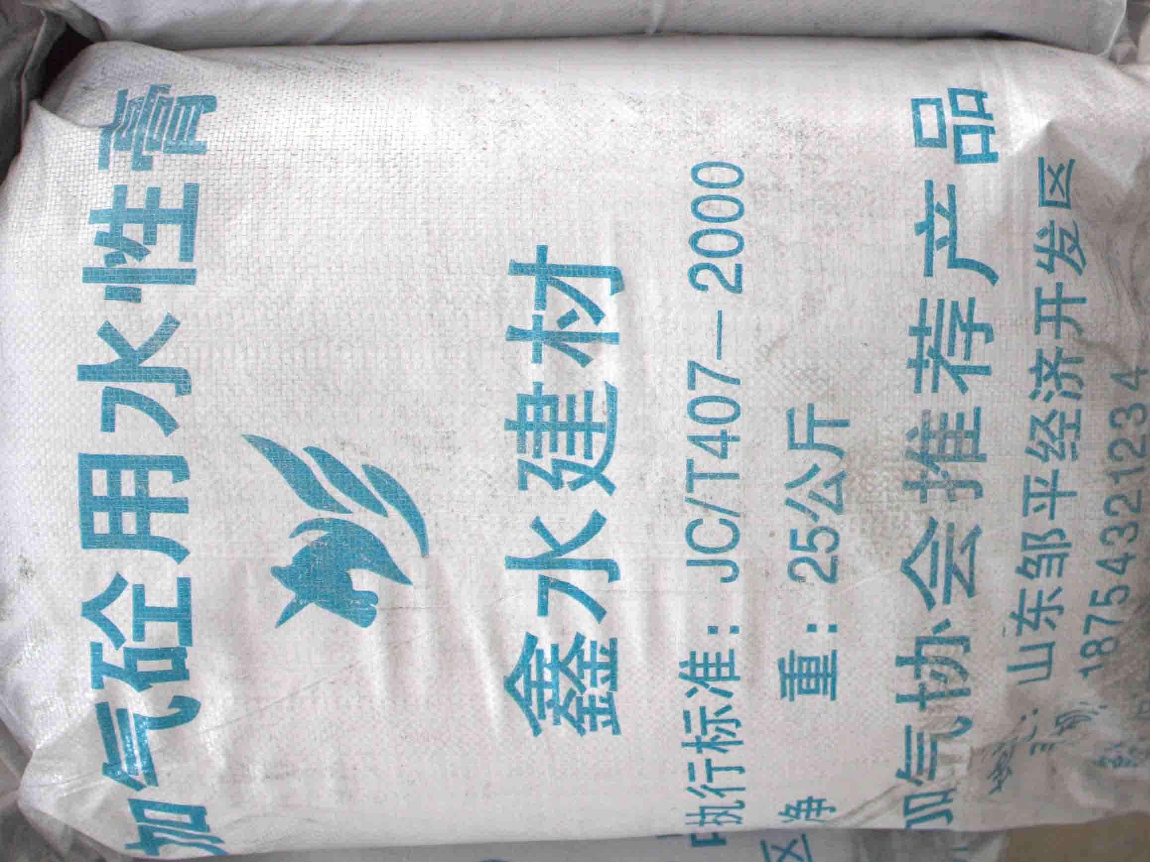 要买质量好的铝粉膏,就来山东鑫水建材吧 _陕西铝粉膏生产厂家