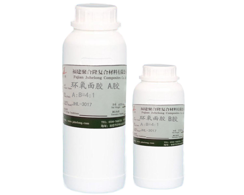 中山环氧石材AB胶 知名的抗黄变AB面胶厂商