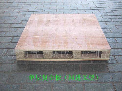 熏蒸木卡板生产厂家,隆成木业_口碑好的熏蒸卡板供应商
