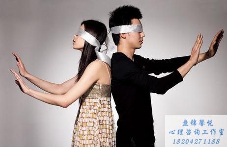 辽宁地区优质的盘锦专业婚姻家庭心理咨询服务 婚姻情感问题心理培训