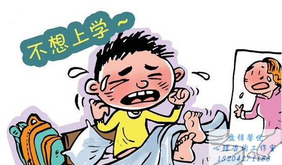 辽宁有信誉度的儿童学生青少年心理咨询公司,盘锦学生心理专家
