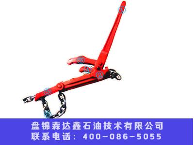 森達鑫石油技術優良的繃繩拉緊器出售,手動牽引器