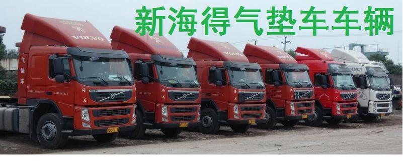 顺义国内公路运输-可靠的国内物流公司