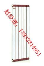 山西钢铝复合暖气片60/60_优质钢铝复合暖气片60/60生产厂家