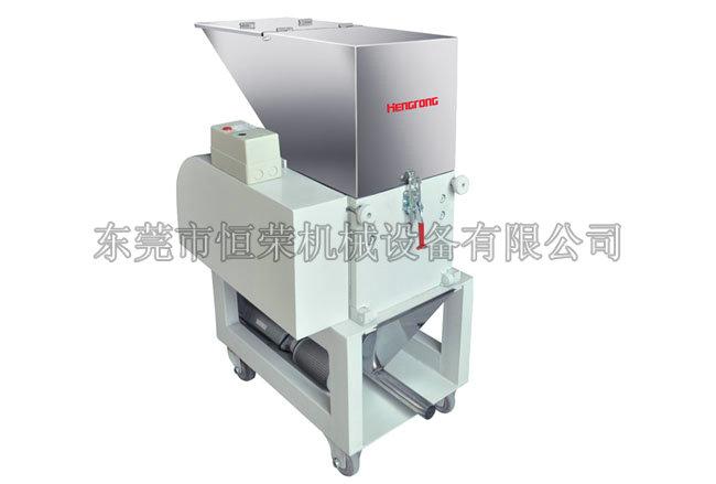 优质低速粉碎机 恒荣牌粉碎机专业生产厂家推荐